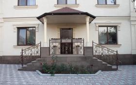 6-комнатный дом помесячно, 200 м², 8 сот., мкр Ерменсай, Мкр Ерменсай за 1.3 млн 〒 в Алматы, Бостандыкский р-н