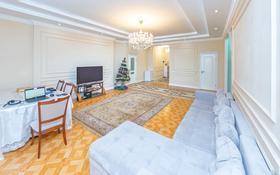 3-комнатная квартира, 100.5 м², 2/13 этаж, Керей и Жанибек хандар 14/2 за 45 млн 〒 в Нур-Султане (Астана), Есиль р-н