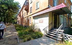 Помещение площадью 50 м², Белинского 42 за 11.8 млн 〒 в Усть-Каменогорске