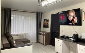 2-комнатная квартира, 47 м², 4/4 этаж, Ауэзова 1 за 13 млн 〒 в Риддере
