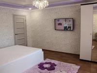 3-комнатная квартира, 72 м², 1/9 этаж посуточно, Камзина 20 — Кирова за 16 000 〒 в Павлодаре