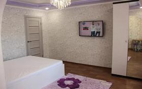 3-комнатная квартира, 72 м², 1/9 этаж посуточно, Камзина 20 — Кирова за 15 000 〒 в Павлодаре