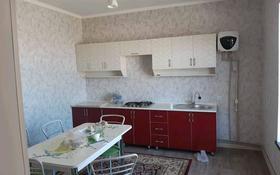 3-комнатный дом помесячно, 90 м², 8 сот., Коммунизм 11 — Центральный парк за 150 000 〒 в Туркестане