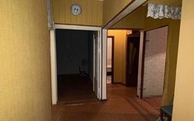 5-комнатная квартира, 94 м², 2/5 этаж, Микрорайон Сайрам за 24 млн 〒 в Шымкенте, Аль-Фарабийский р-н