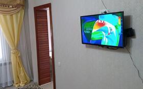3-комнатная квартира, 90 м², 2/3 этаж посуточно, проспект Бауыржан Момышулы 7, А — Площадь Аль-Фараби за 10 000 〒 в Шымкенте
