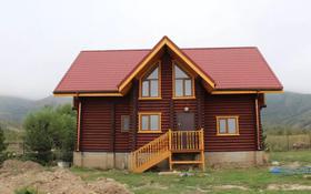 6-комнатный дом, 163.2 м², 10 сот., Инкубатор за ~ 46.8 млн 〒 в Талгаре