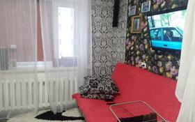 1-комнатная квартира, 13 м², 3/5 этаж, Жамбыла 134 А за 3.3 млн 〒 в Кокшетау