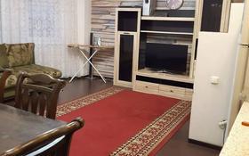 2-комнатная квартира, 66 м², 10/13 этаж, Б. Момышулы за 18.5 млн 〒 в Нур-Султане (Астана), Алматы р-н