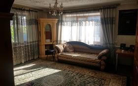 5-комнатный дом, 126 м², 4.2 сот., Хутор 1 за 30 млн 〒 в Талдыкоргане