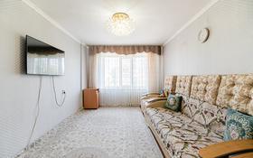3-комнатная квартира, 66 м², 4/9 этаж, проспект Богенбай батыра 63 за 19.5 млн 〒 в Нур-Султане (Астане), Сарыарка р-н