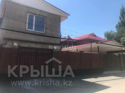 7-комнатный дом помесячно, 300 м², 10 сот., Бирлик 84 за 1 млн 〒 в Кыргауылдах — фото 9