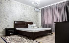 1-комнатная квартира, 50 м² посуточно, проспект Сатпаева 48Б за 12 000 〒 в Атырау