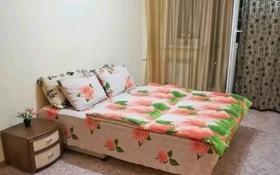 1-комнатная квартира, 42 м², 3/12 этаж по часам, Сарыарка — Богенбая за 800 〒 в Нур-Султане (Астана), Сарыарка р-н
