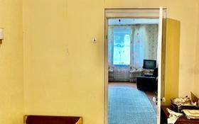 3-комнатная квартира, 59 м², 2/9 этаж, 50 лет октября 31 — Студенческая за 11.5 млн 〒 в Рудном