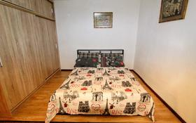 2-комнатный дом помесячно, 35 м², мкр Орбита-1, Декарта Мустафина за 80 000 〒 в Алматы, Бостандыкский р-н