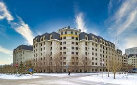 4-комнатная квартира, 194 м², 2/7 этаж, Калдаякова за 102 млн 〒 в Нур-Султане (Астана), Алматы р-н
