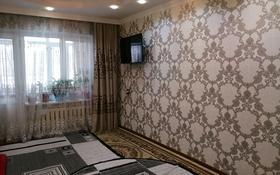 2-комнатная квартира, 53 м², 1/5 этаж, Алатау 27 за 9.8 млн 〒 в Таразе