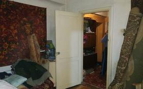 2-комнатная квартира, 50 м², 1/5 этаж, Шагабутдинова за 19.5 млн 〒 в Алматы, Алмалинский р-н