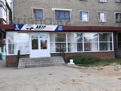 Магазин площадью 110 м², Киевская 11 за 21 млн 〒 в Костанае
