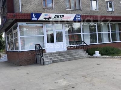 Магазин площадью 110 м², Киевская 11 за 21 млн 〒 в Костанае — фото 2