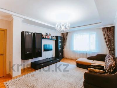 3-комнатная квартира, 105 м², 14/18 этаж, проспект Рахимжана Кошкарбаева 56 за 33 млн 〒 в Нур-Султане (Астана), Алматы р-н