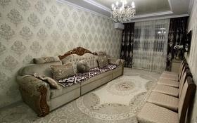 3-комнатная квартира, 71 м², 2/9 этаж, мкр Болашак 133 за 22.8 млн 〒 в Актобе, мкр Болашак