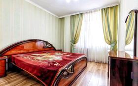 2-комнатная квартира, 65 м², 11/14 этаж посуточно, Сыганак 10 — Сауран за 12 000 〒 в Нур-Султане (Астана), Есиль р-н