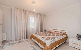 2-комнатная квартира, 60 м², 6/9 этаж, Абикена Бектурова за 22.3 млн 〒 в Нур-Султане (Астана)
