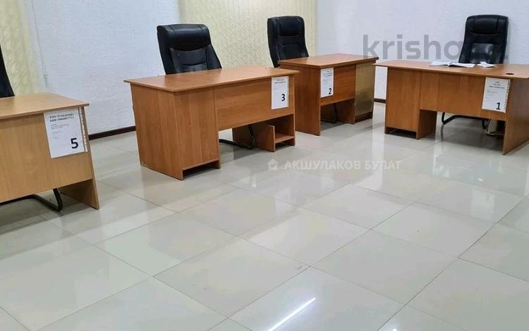 Рабочее место за 20 000 〒 в Алматы, Жетысуский р-н