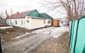 5-комнатный дом, 100 м², 5 сот., Пролетарская 16 за 10 млн 〒 в Талдыкоргане