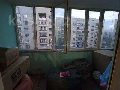 1-комнатная квартира, 50 м², 6/9 этаж, мкр Аксай-1А, Мкр. Аксай — Момышулы за 16.5 млн 〒 в Алматы, Ауэзовский р-н — фото 3