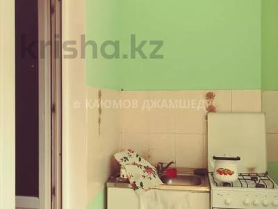 1-комнатная квартира, 50 м², 6/9 этаж, мкр Аксай-1А, Мкр. Аксай — Момышулы за 16.5 млн 〒 в Алматы, Ауэзовский р-н — фото 9