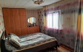 5-комнатный дом, 93 м², 7 сот., улица Мира за 16 млн 〒 в Капчагае