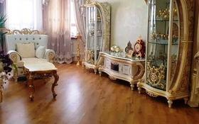5-комнатная квартира, 300 м² помесячно, Керей-Жәнібек хандар 276/15 за 1.1 млн 〒 в Алматы, Медеуский р-н