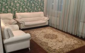 3-комнатная квартира, 90 м², 2/9 этаж, Достык за 32 млн 〒 в Нур-Султане (Астана), Есиль р-н