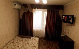 1-комнатная квартира, 40 м², 3/5 этаж посуточно, мкр Айнабулак-4 173 за 7 000 〒 в Алматы, Жетысуский р-н