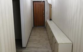 3-комнатная квартира, 80 м², 6/7 этаж, Туркестан 30 за 37 млн 〒 в Нур-Султане (Астана), Есиль р-н
