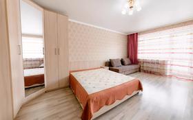 1-комнатная квартира, 40 м², 2/5 этаж посуточно, проспект Бухар Жырау 75 за 7 000 〒 в Караганде, Казыбек би р-н