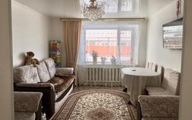 4-комнатный дом, 85 м², 8 сот., 1 проезд химиков 14 за 15 млн 〒 в Костанае