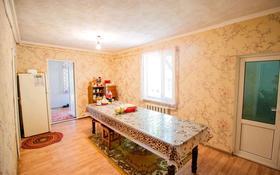 4-комнатный дом, 70 м², 10 сот., Гагарина 11 за 12 млн 〒 в Талдыкоргане
