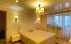 4-комнатная квартира, 88 м², 4/5 этаж, Ерубаева 52/2 за 34 млн 〒 в Караганде, Казыбек би р-н