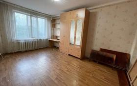 1-комнатная квартира, 30.9 м², 3/5 этаж, Бейбитшилик 44 за 9.5 млн 〒 в Нур-Султане (Астане), Сарыарка р-н