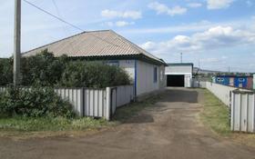 4-комнатный дом, 102 м², 1-ая Звездная за 9 млн 〒 в Щучинске