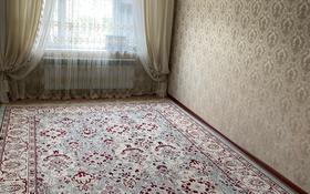 4-комнатная квартира, 90 м², 5/5 этаж, 13-й мкр 24 за 24 млн 〒 в Актау, 13-й мкр