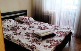 1-комнатная квартира, 34 м², 3/5 этаж посуточно, Казыбек би р-н, мкр Новый Город за 5 000 〒 в Караганде, Казыбек би р-н