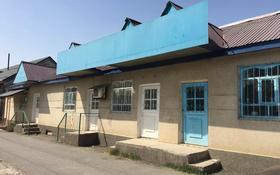 Магазин площадью 144 м², Жибек жолы 3 за 12 млн 〒 в Аксукенте