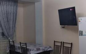 3-комнатная квартира, 120 м², 8/21 этаж посуточно, Радостовца 124 — Сатпаева за 15 000 〒 в Алматы, Бостандыкский р-н