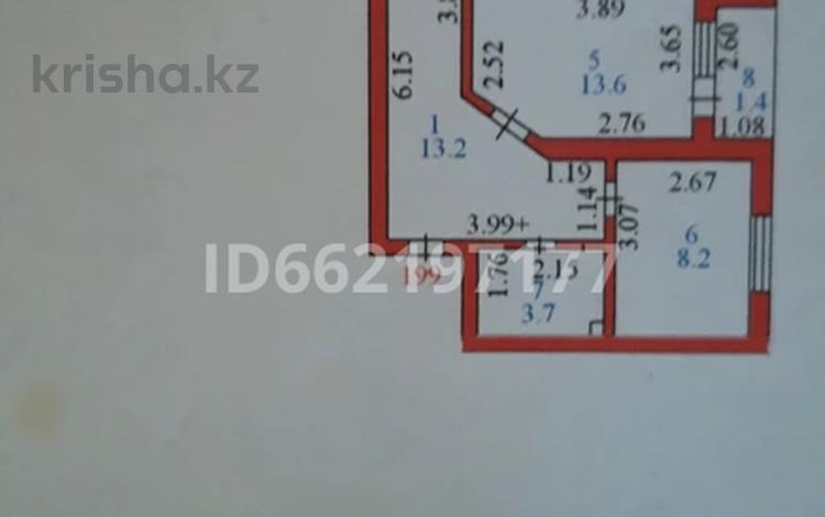 3-комнатная квартира, 71.1 м², 4/9 этаж, Кудайбердыулы 29/1 — Мусрепова за 24.9 млн 〒 в Нур-Султане (Астана), Алматы р-н