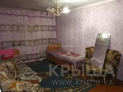 2-комнатная квартира, 46 м², 4/4 этаж, Жетысу за 7.5 млн 〒 в Талдыкоргане — фото 3