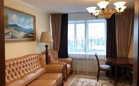 3-комнатная квартира, 70 м², 6/9 этаж, проспект Нурсултана Назарбаева 18 — Ауэзова за 24 млн 〒 в Кокшетау